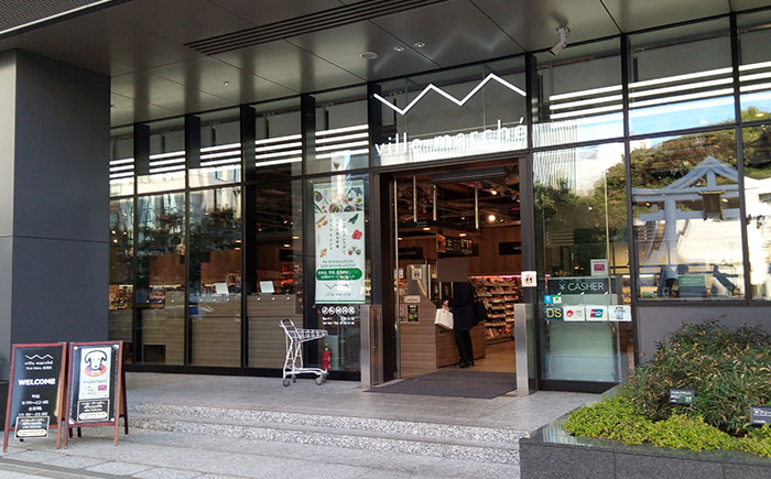 「ville marché(ヴィルマルシェ)」赤坂店