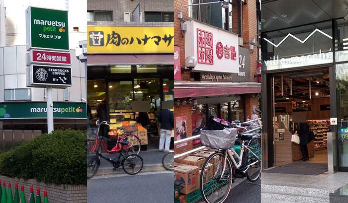 赤坂駅周辺の「スーパーマーケット」一覧全4選+3