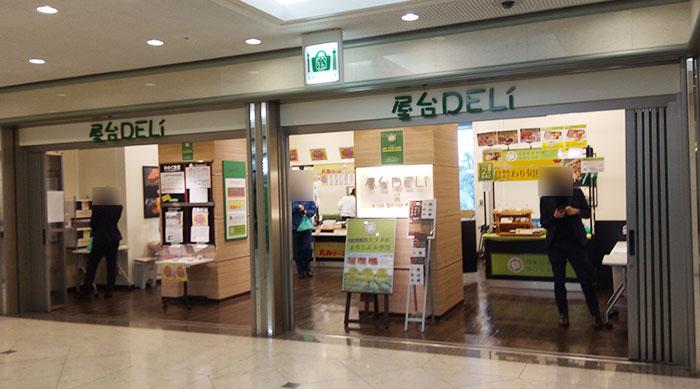 屋台DELi 赤坂パークビル店「わらく食堂」で「日替りランチ[L](500円)」