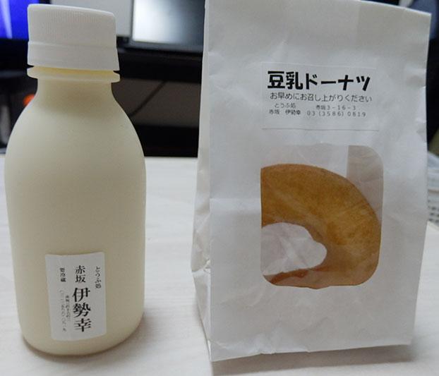 「豆乳[小](117円)・おからドーナツ(103円)」