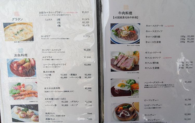 グラタン・お魚料理・お肉料理