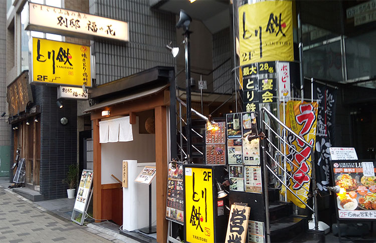 「別邸福の花 赤坂店」で「やまぐら山海御膳(1,000円)」のランチ