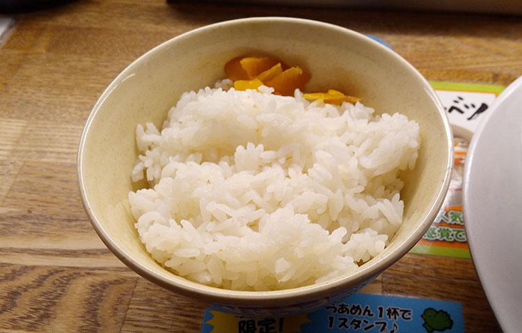 白ごはん(130円)