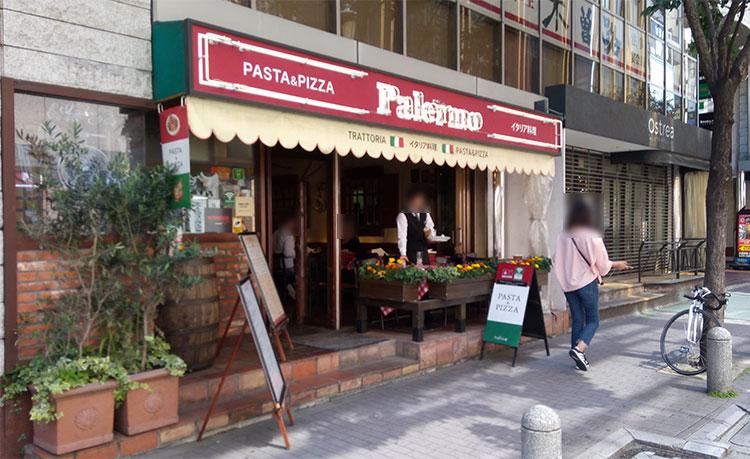 「パレルモ 赤坂店」で「パスタセット(1,350円)」のランチ