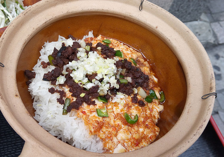 雲南豆腐土鍋ご飯(890円)