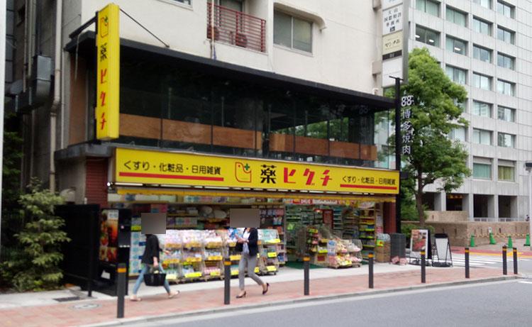 「HACHIHACHI88(はちはち) 東京赤坂店」で「焼肉ランチ(1,180円)」のランチ