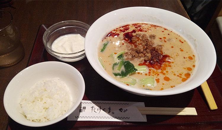 担々麺(950円)