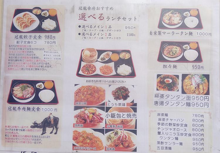 セット・定食・麺
