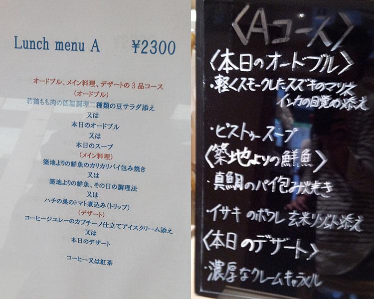 ランチAコース(2,300円)