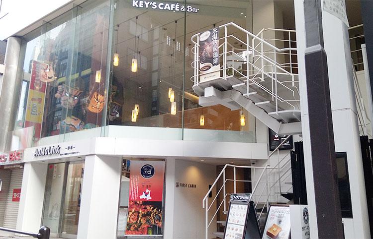 「キーズカフェ 赤坂店(KEY'SCAFE)」で「プレーンドッグセット(490円)」のモーニング