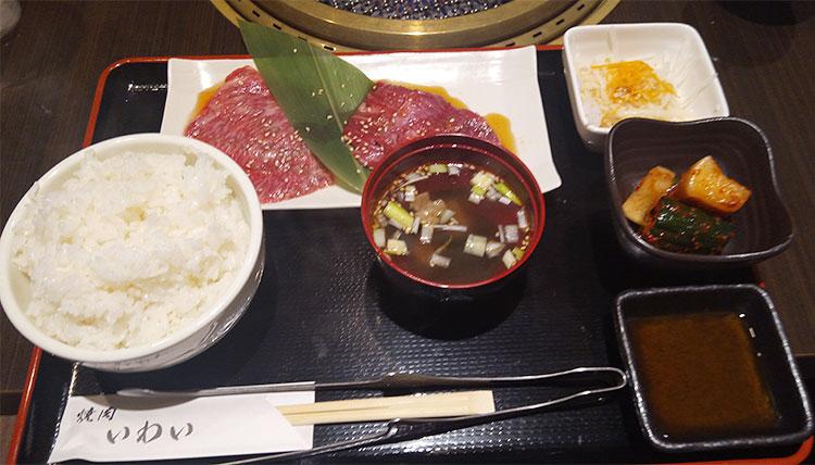 いわい定食(1,300円)