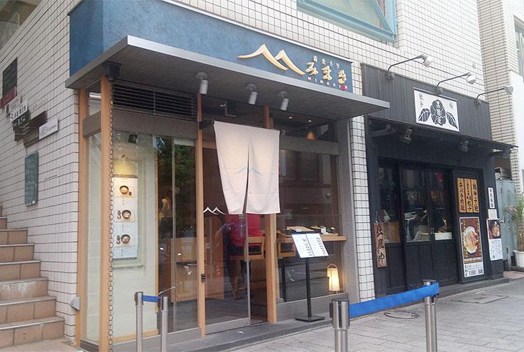 「蕎麦きり みまき」で「鴨そぼろ丼セット(830円)」と「麺大盛り(80円)」