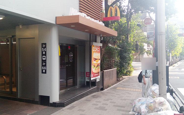 「マクドナルド 赤坂駅前店」で「ソーセージエッグマフィンセット(350円)」のモーニング