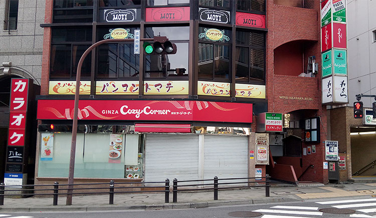 「パンコントマテ 赤坂店」で「チリミートソース(1,000円)」のランチ