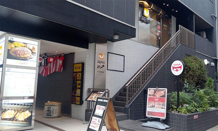 「ジョイフル 赤坂店」で「豚みぞれ煮朝食(711円)」のモーニング
