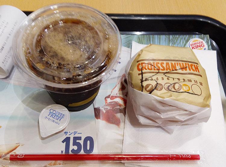 スモーキーベーコンエッグチーズ クロワッサンドイッチ(400円)