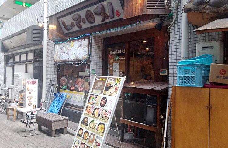 「ヌルンジ」で「プルコギ定食(990円)」のランチ