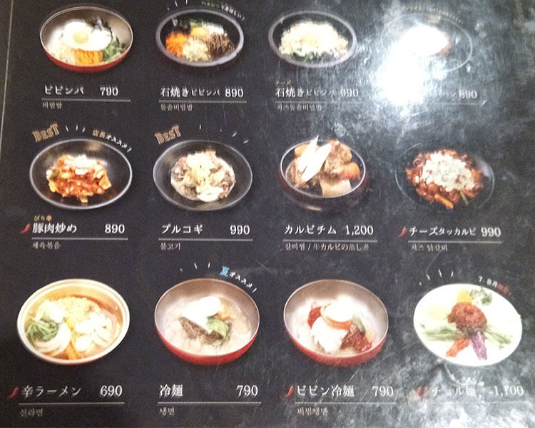 ランチメニュー(炒め物・麺)
