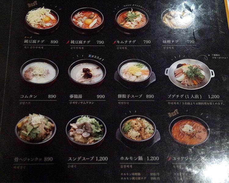 ランチメニュー(スープ)