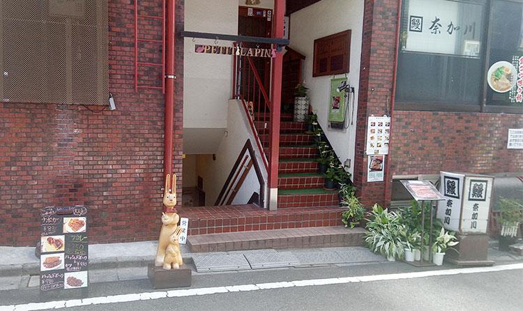 喫茶店「プチラパン(PETIT LAPIN)」で「ラパンプレート(850円)」のランチ