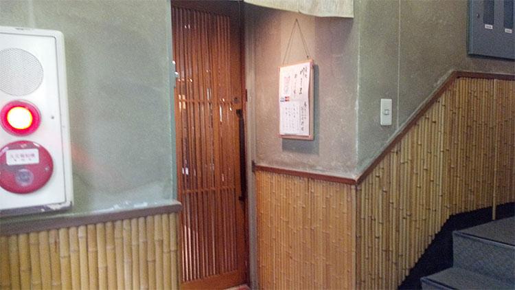 2Fの入り口