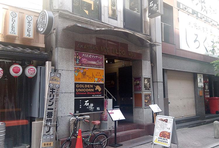 「鮨 石井」で「1.5人前にぎり(1,500円)」のランチ