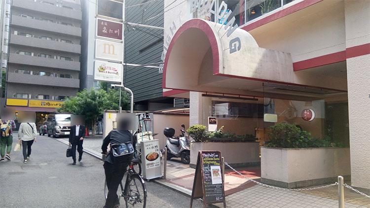 赤坂ブライトビル