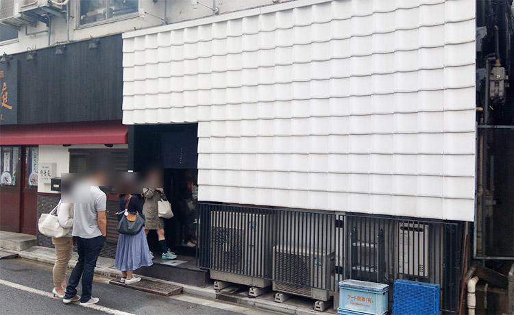 「希須林 赤坂店(きすりん)」で「排骨担々麺[ぱいこーたんたんめん](1,240円)」のランチ
