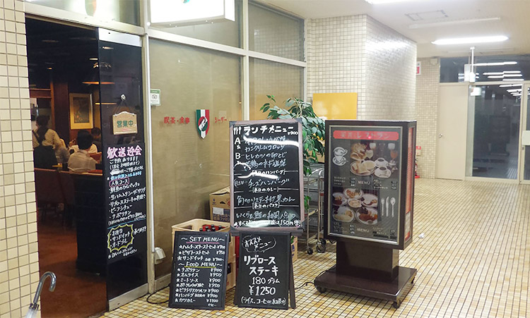 喫茶店「シーザー 溜池山王」で「日替わりランチ(900円)」