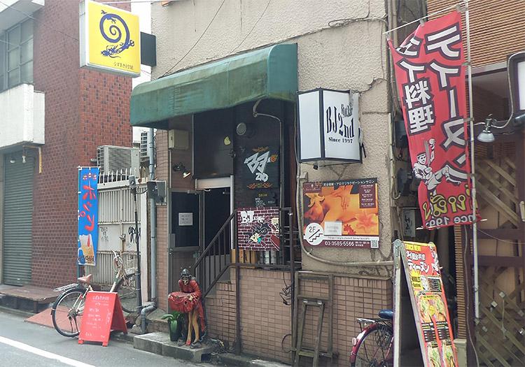 「うずまき 別館」で「担々麺(950円)」のランチ