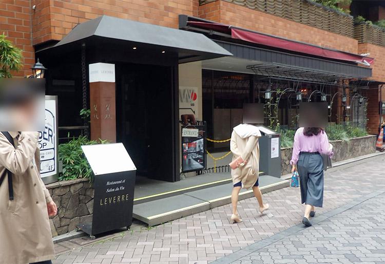「榮林 赤坂本店(えいりん)」で「元祖酸辣湯麺[スーラータンメン](1,000円)」のランチ
