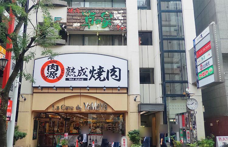「草の家 赤坂店」で「ミックス焼肉セット(1,080円)」のランチ
