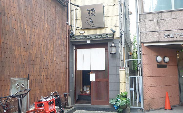 「球磨川(くまがわ)」で「牛レアステーキ丼(1,200円)」のランチ