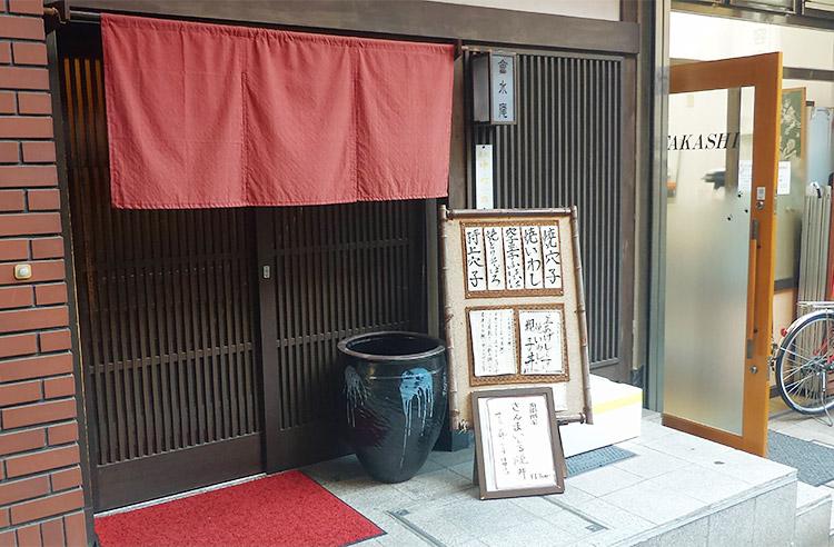「會水庵(かいすいあん)」で「釜あげしらすと焼きいわしの親子丼(1,200円)」のランチ