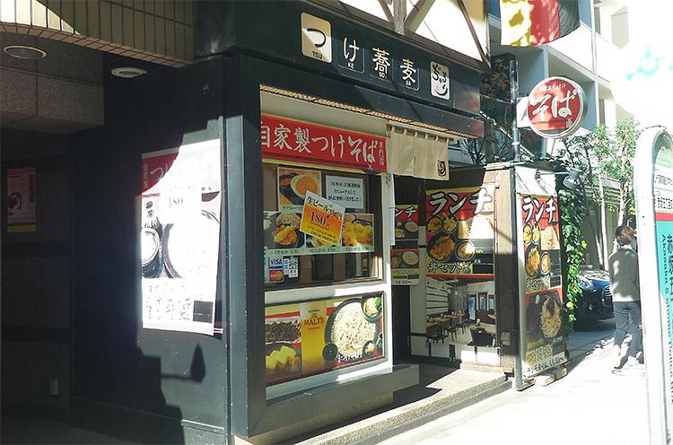 つけ蕎麦「ぢゅるり」で「ミニカツ丼セット(780円)」のランチ
