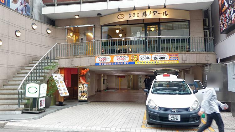 赤坂コマースボル