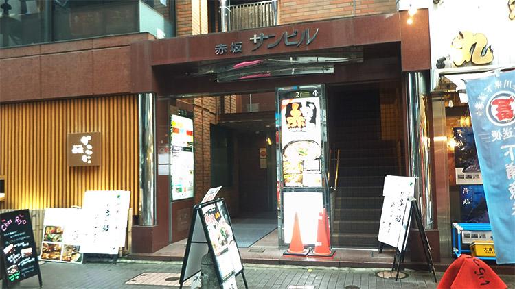 「Chez Ryo(シェ・リョウ)」で「スズキのパイ包み焼き オマール海老とともに(1,500円)」のランチ