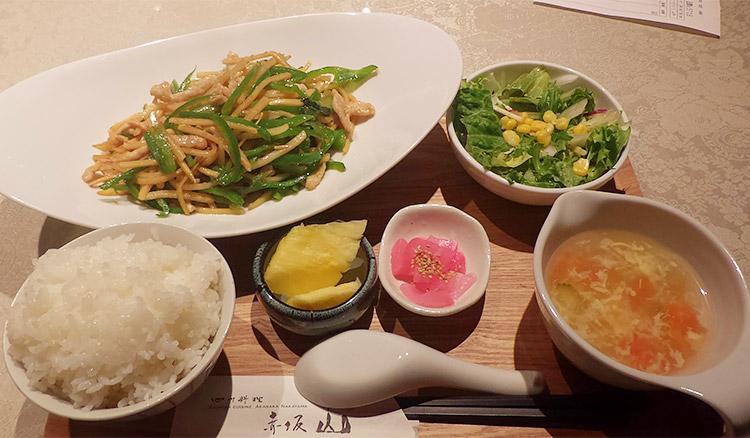 日替わり定食(990円)