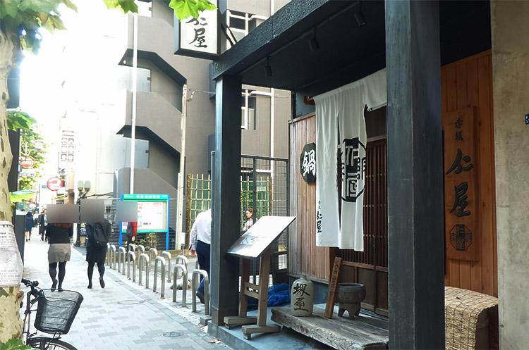 「赤坂 仁屋(じんや)」で「五寸鍋(すき焼き)[国産牛]1,200円」でランチ