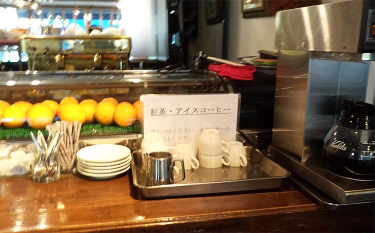 コーヒー・紅茶は飲み放題