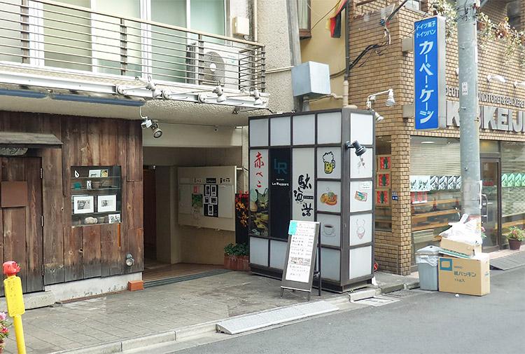 「赤べこ」で「ブリカマ塩焼き定食(750円)」と「納豆(100円)」のランチ
