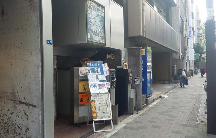 「赤坂 和寿(かず)」で「肉じる定食[肉すい](1,000円)」のランチ