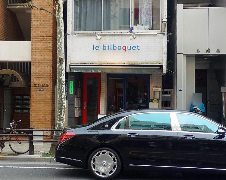 「ビルボケ(le bilboquet)」で「ワンプレートランチ(1,100円)」