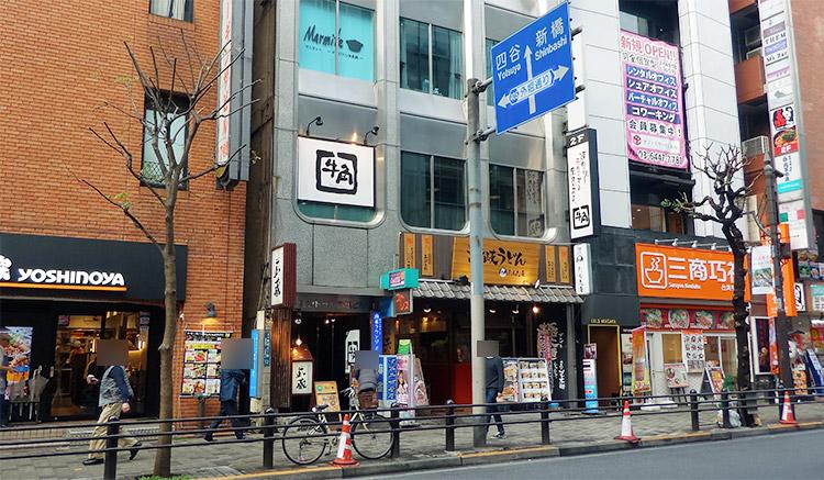 「牛角 赤坂店」で「牛角ランチ(1,382円)」