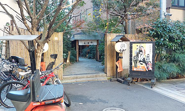 「赤坂 うまや」で「三代目 市川猿之助の楽屋めし(1,600円)」のランチ