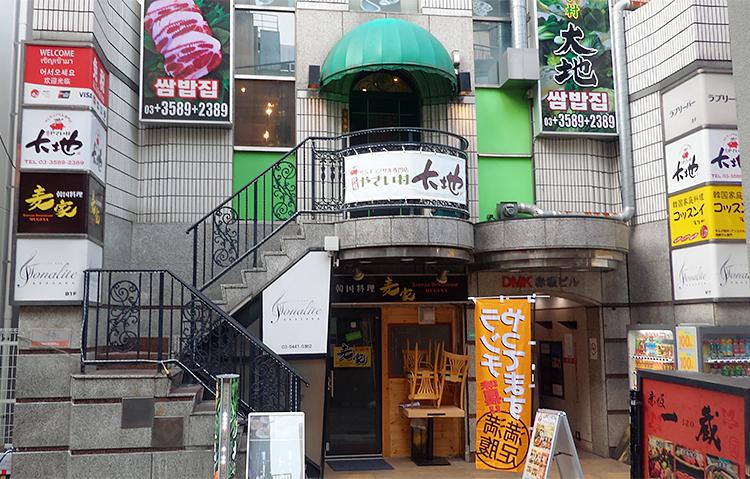 「やさい村大地 赤坂本店」で「サンパ定食(930円)」のランチ