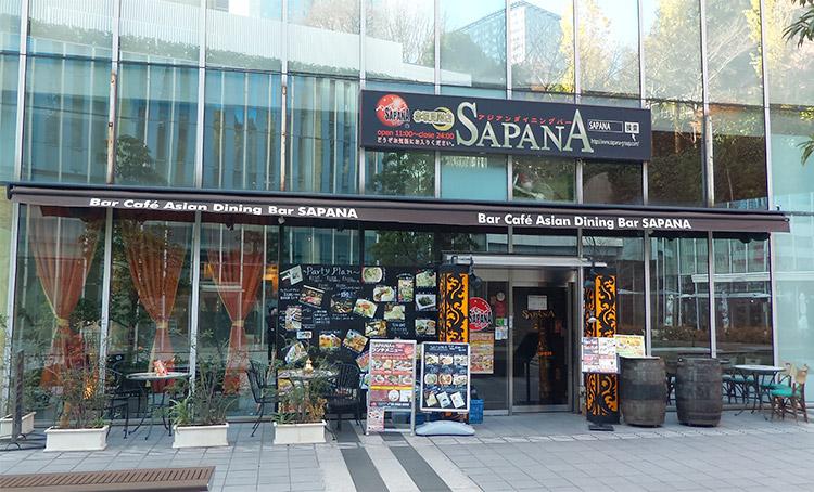 「Asian Dining & Bar SAPANA 赤坂見附店(サパナ)」で「ベトナムフォーセット(950円)」のランチ