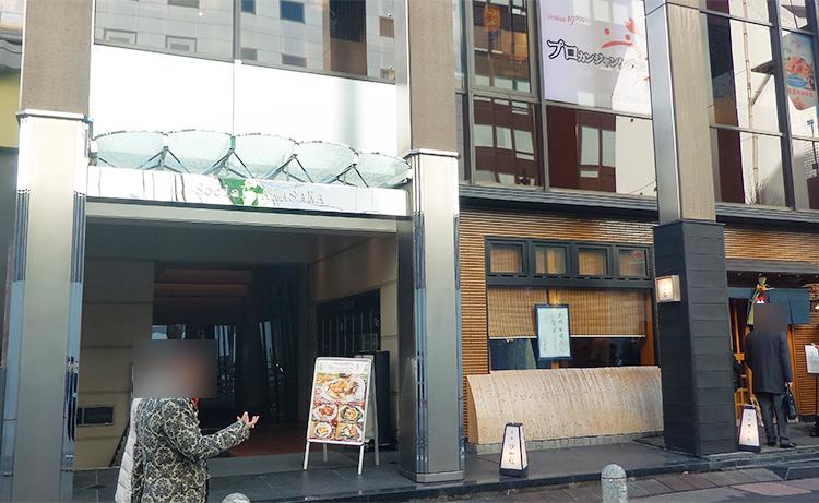 「プロカンジャンケジャン 赤坂店」で「コッケタン(1,400円)」のランチ
