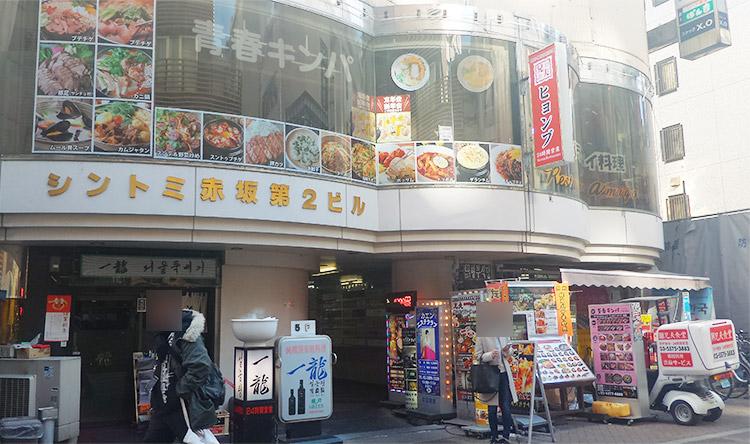 「一龍 本店」で「コムタン(900円)」のランチ