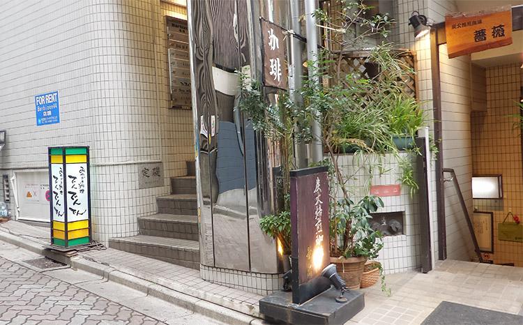 宮崎料理「でんでんでん」で「ちきん南蛮定食(1,200円)」のランチ